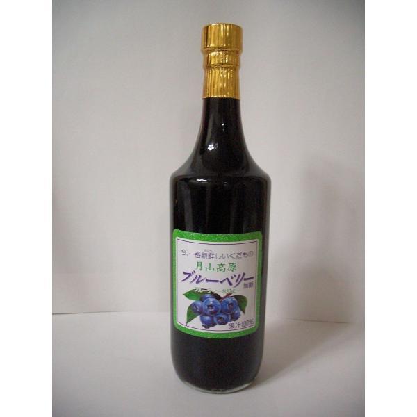 山形県月山高原!ブルーベリージュース(果汁100%)(加糖タイプ)720ml