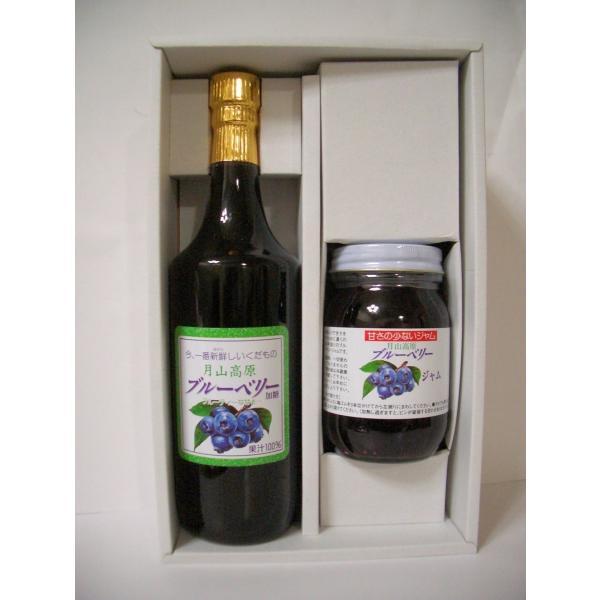 山形県月山高原!ブルーベリージュース(果汁100%)(加糖タイプ)720mlとブルーベリージャム550g各1本セット