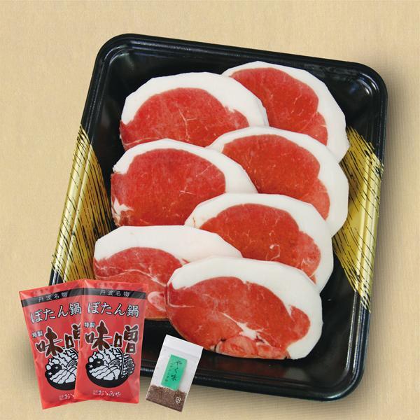 「ぼたん鍋」(猪鍋)セット(2人前)(国産天然猪肉300)(送料込)(「食べ方のしおり」付)