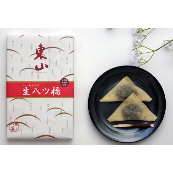 京銘菓!「生八ツ橋」6種セット(フリーチョイス)(送料込)