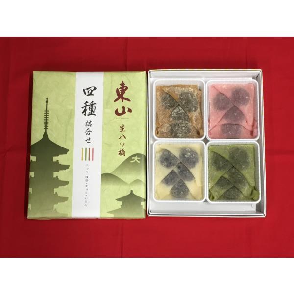 4つの味の「八ツ橋」<br>京都のお土産人気No.1