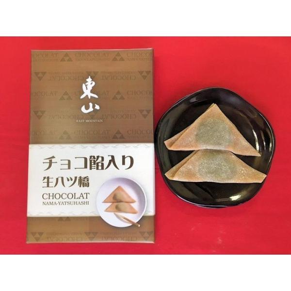 京銘菓!「八ツ橋(チョコ餡入り)」6箱セット(送料込み)バレンタインのちょっと変わった贈り物!