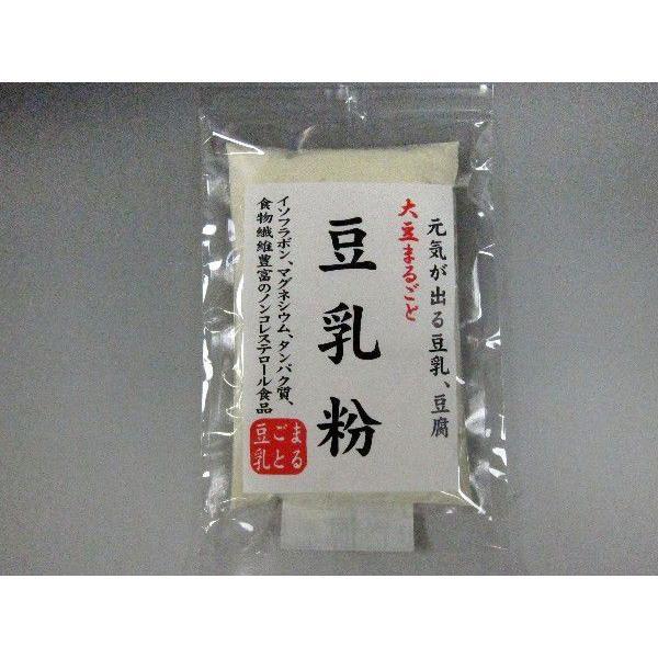 お買い得!大豆粉(大豆まるごと豆乳粉)150gX5袋セット糖質制限食材
