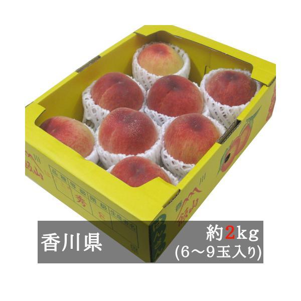 お徳用さぬきの桃秀品 約2kg6-9玉入り 香川県産