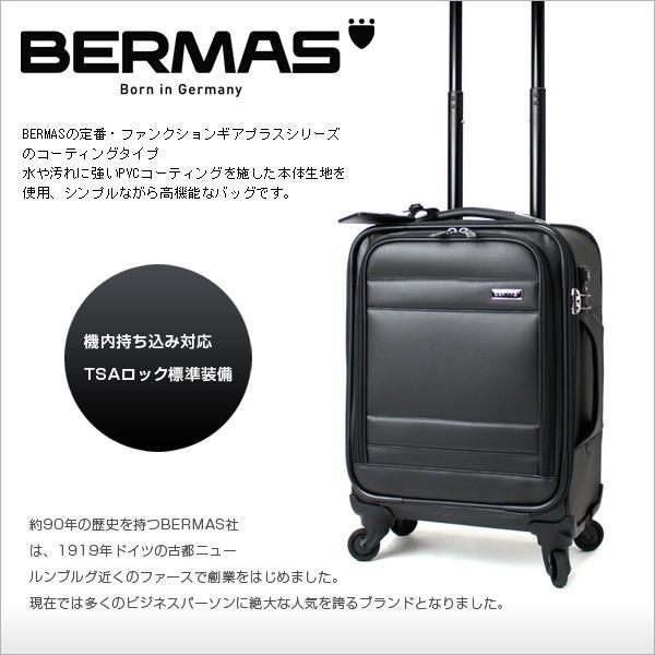 BERMAS キャリーバッグ おしゃれ 安い キャリーバック かわいい ビジネスキャリーバッグ