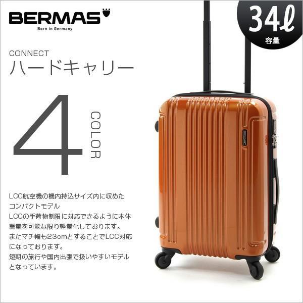 a265855eb3 ... BERMAS connect キャリーバッグ キャリーバック スーツケース 海外旅行 人気