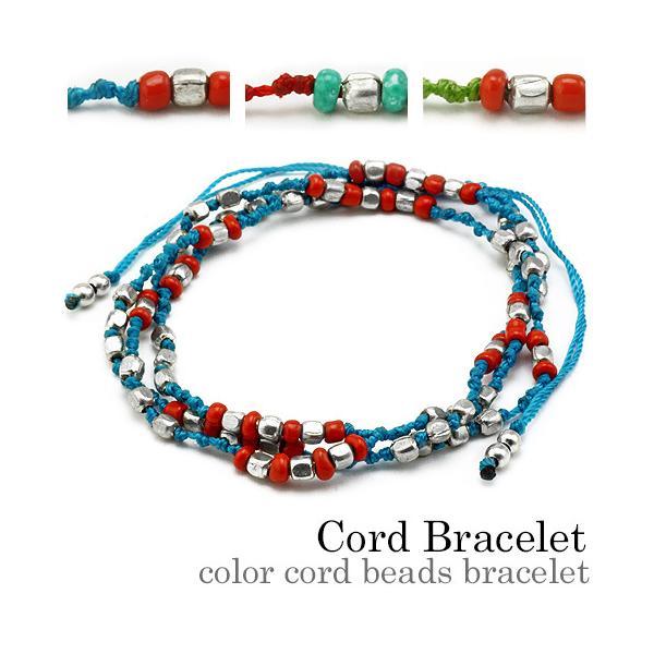 全3色 カラーコードビーズブレスレット ブルー レッド グリーン ネックレス 細め 重ね付け ブレス メンズ