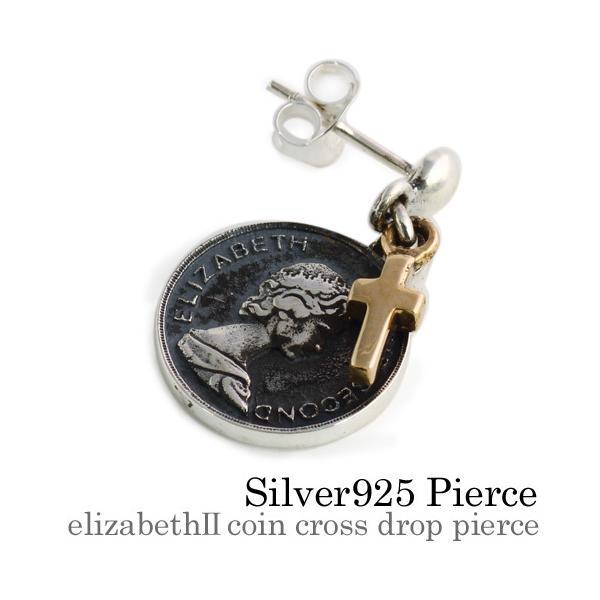 エリザベス2世コインクロスドロップピアス メンズ シルバー925 アクセサリー 片耳用 (1個売り)