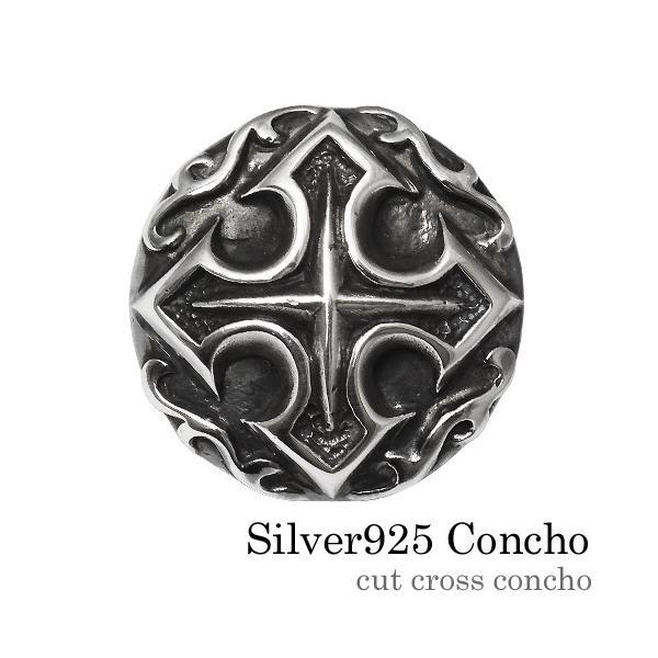 カットクロスコンチョ シルバー925 アクセサリー