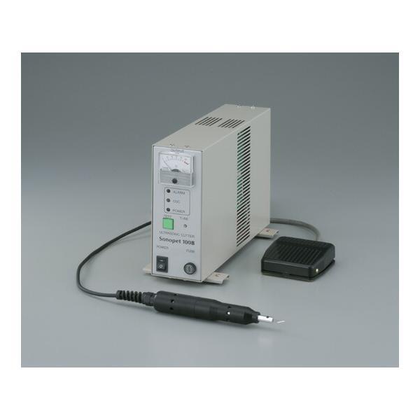 超音波カッターSONOPET100B-C  アズワン