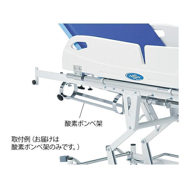 日進医療器 昇降式ストレッチャー 酸素ボンベ架(横型) NBST-210-1