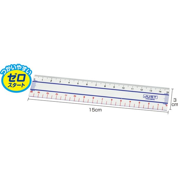 直線定規 15cm/ゼロスタート 文具・コンパス・定規・はさみ・ペン