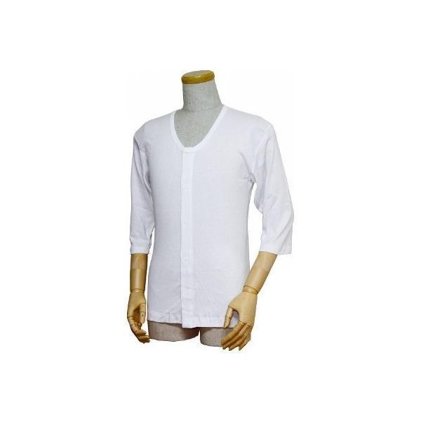 紳士前開きシャツ (ワンタッチテープ式) 七分袖 L (43212 白) ウエル  U0409