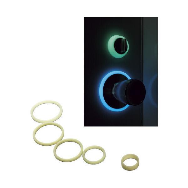 日本緑十字社 安心光(ドアノブ用) ASK-002  サイズ(外径×内径):φ75×φ65 発光色:青