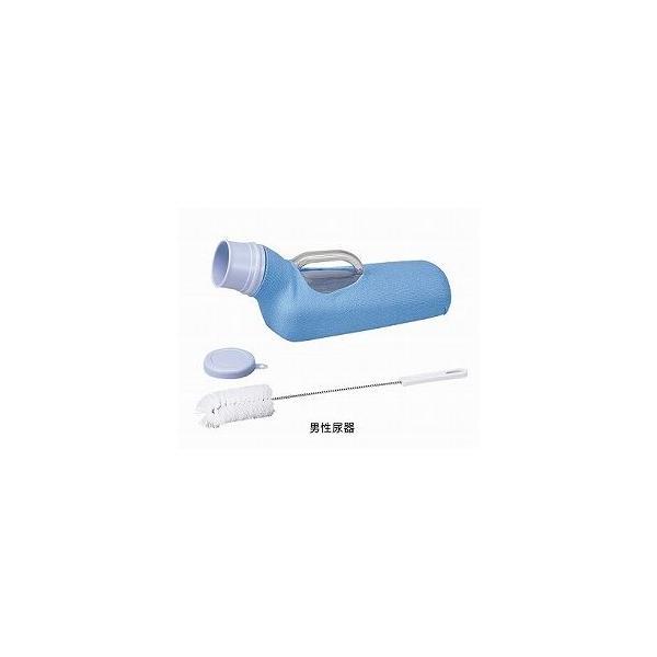 アロン  尿器(透明)カバー付  男性用