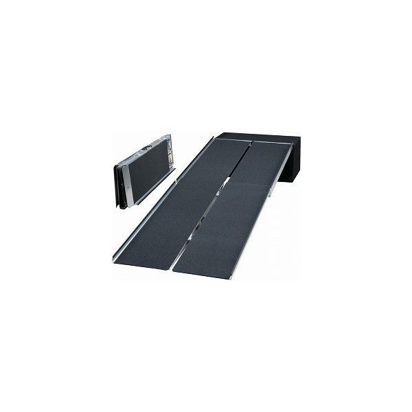 無料健康相談対象製品 ポータブルスロープ アルミ4折式タイプ  (PVW210)