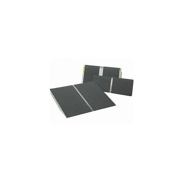 ポータブルスロープ アルミ1枚板タイプ  (PVT025)