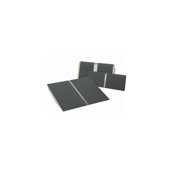 無料健康相談対象製品 ポータブルスロープ アルミ1枚板タイプ  (PVT060)