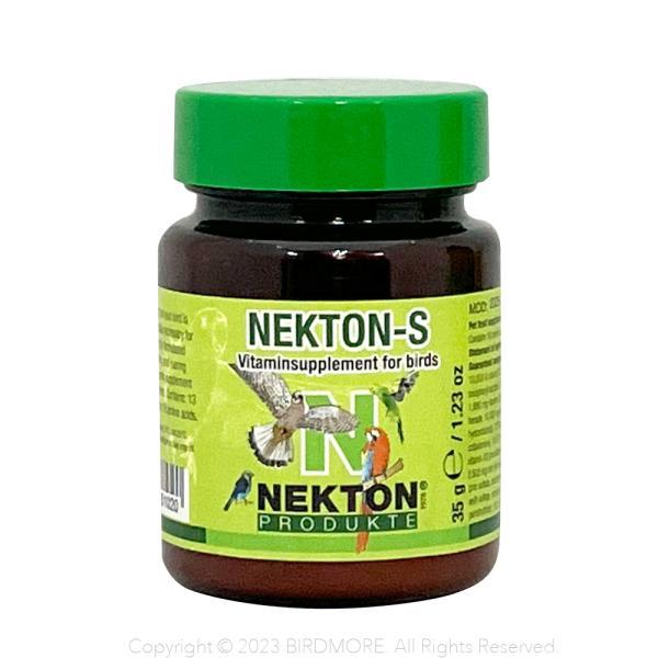 ネクトンS NEKTON-S 35g|birdmore