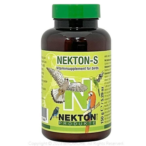 ネクトンS NEKTON-S 150g|birdmore