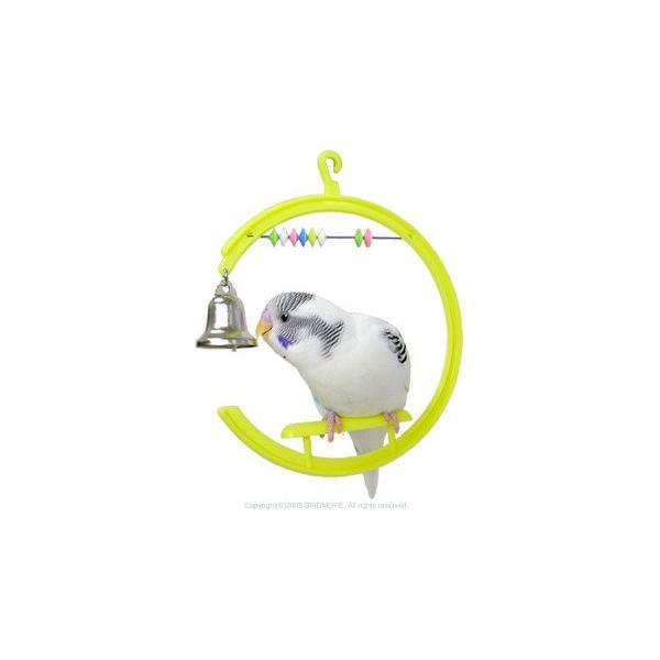 コバヤシ   C型ブランコ   9991067 (色指定は出来ません) BIRDMORE バードモア 鳥用品 鳥グッズ 鳥 インコ エサ 餌入れ おもちゃ