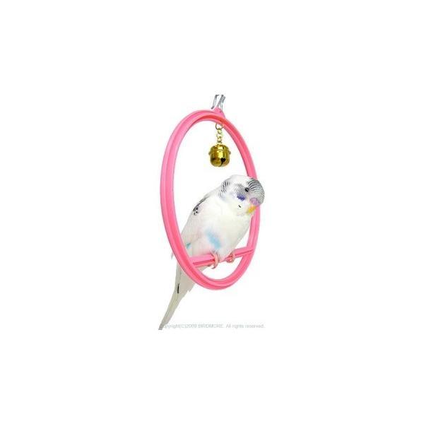 コバヤシ   丸ブランコ   9991288   (色指定は出来ません) BIRDMORE バードモア 鳥用品 鳥グッズ 鳥 インコ エサ 餌入れ おもちゃ