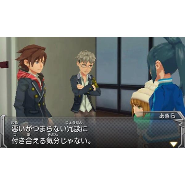 モンスターストライク 新品 3DS ソフト|birds-eye|05