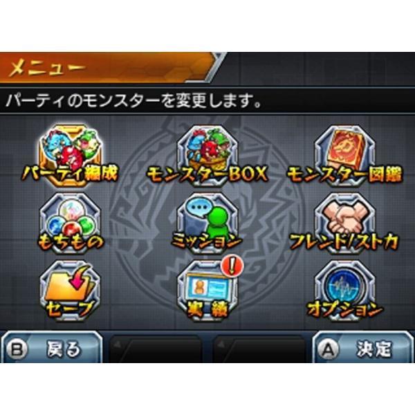 モンスターストライク 新品 3DS ソフト|birds-eye|06