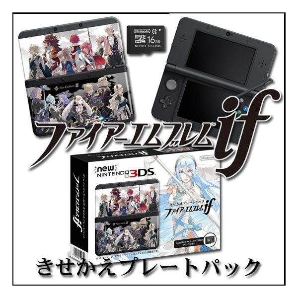 New3DS きせかえプレートパック ファイアーエムブレムif New3DS本体 新品|birds-eye