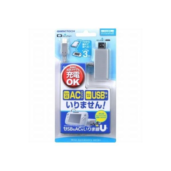 WiiU ゲームパッド用電源ケーブル USBもACもいりま線U 新品|birds-eye