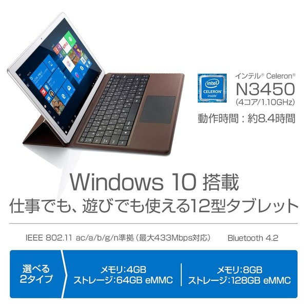 c90af12adf ... mouse 2in1 タブレット ノートパソコン MT-WN1201SN Windows10/12型/128GB 新品| ...