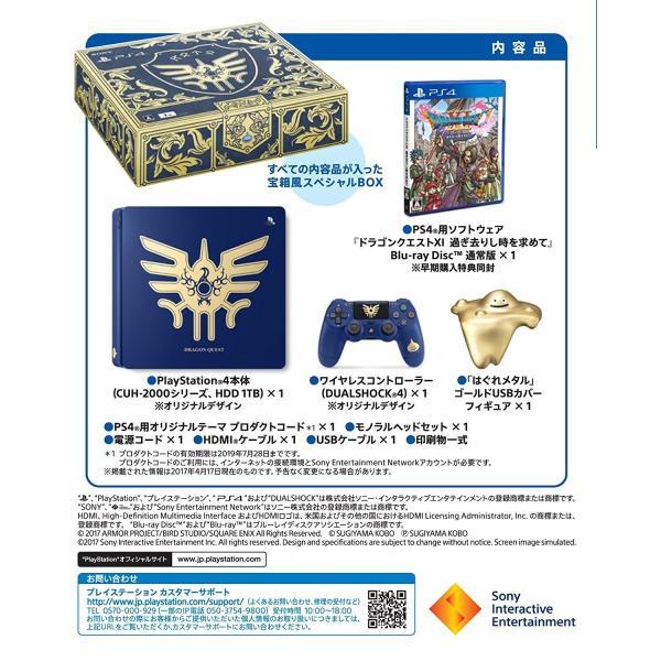 PlayStation 4 ドラゴンクエスト ロト エディション 新品 PS4 本体|birds-eye|02
