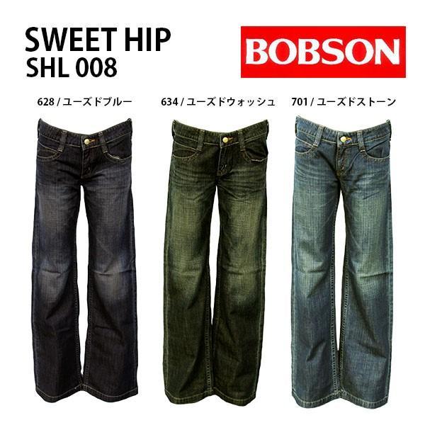ボブソン レディース バギーパンツ デニム BOBSON SHL008 ベルバギー|birigo