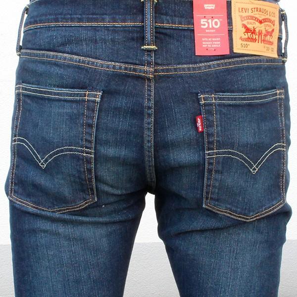 デニム ジーンズ メンズ パンツ リーバイス LEVIS 05510-02L43 510 スーパー スキニー フィット ジーンズ デニム ストレッチ スリム Levi's ブランド 細身 birigo 05