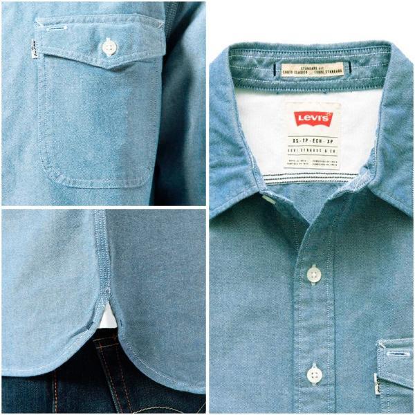リーバイス Levi's 長袖シャツ ムジ OXシャツ 胸ポケット ワークシャツ メンズ レッドタブ LEVS 65820-0002 1パッチ&フラップポケットシャツ-オックスフォード|birigo|04