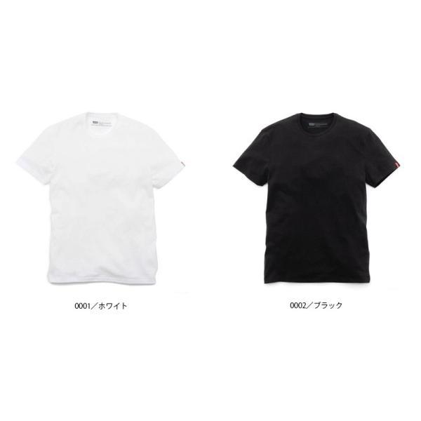 リーバイス Levi's メンズ 半袖 Tシャツ ムジ ベーシック 白 黒 丸首 定番 人気 メンズ レッドタブ LEVIS 66547 2Pack クルーネック 無地 Tシャツ|birigo|02