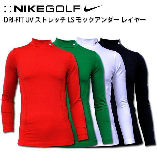 ナイキ ゴルフ メンズ インナー ハイネック 長袖 アンダーレイヤー モックネック NIKE GOLF MENS トップス 362542 DRI-FIT ストレッチ 無地 スポーツ シンプル|birigo
