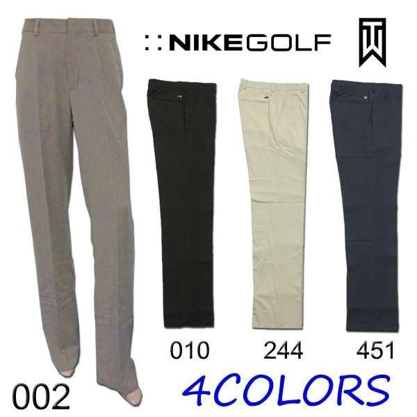 ナイキ ゴルフ パンツ NIKE GOLF 371111 ストレッチ ドレスパンツ タイガーウッズ コレクション ゴルフウェア ノータック スラックス 父の日 ブランド | N|birigo