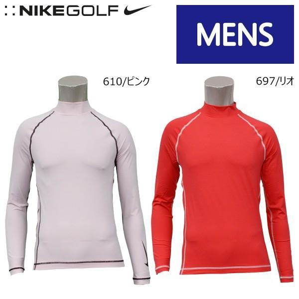 ナイキ ゴルフ メンズ インナー ハイネック 長袖 アンダーレイヤー モックネック NIKE GOLF MENS 402483 LSトップス ドライフィット UV 伸縮性機能素材 DRY-FIT|birigo