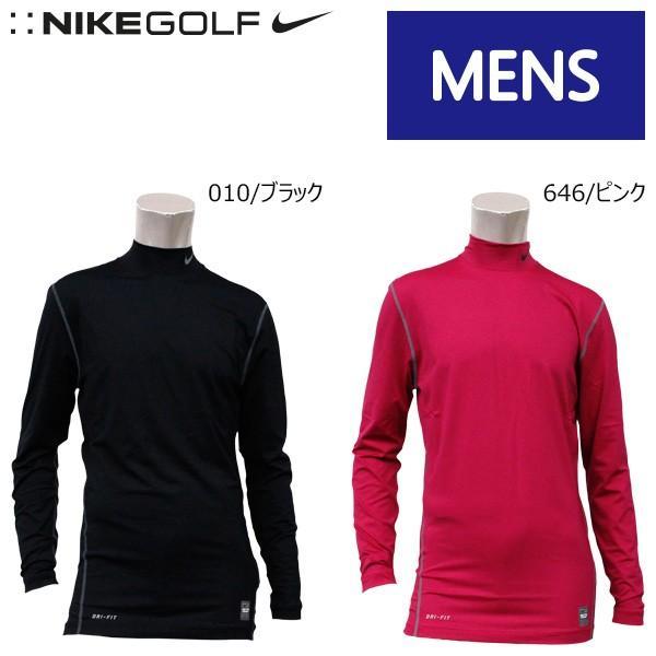 ナイキ ゴルフ メンズ インナー NIKE GOLF 456844 DRI-FIT UV モックネック アンダーレイヤー|birigo