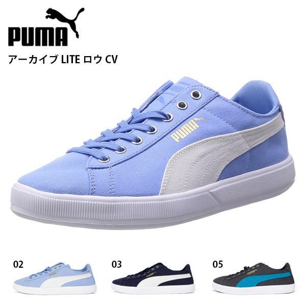 プーマ スニーカー シューズ メンズ レディース PUMA 358091 アーカイブ LITE ロウ CV|birigo