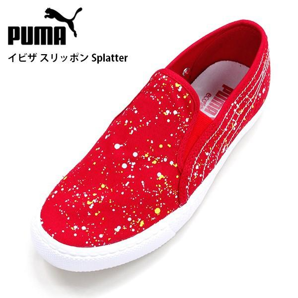 プーマ スニーカー シューズ メンズ レディース PUMA 359441 イビザ スリッポン Splatter|birigo