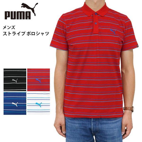 dad44e8f19dc10 プーマ メンズ 半袖 ポロシャツ PUMA 593061 ストライプ ポロシャツ ボーダー ゴルフ|birigo ...