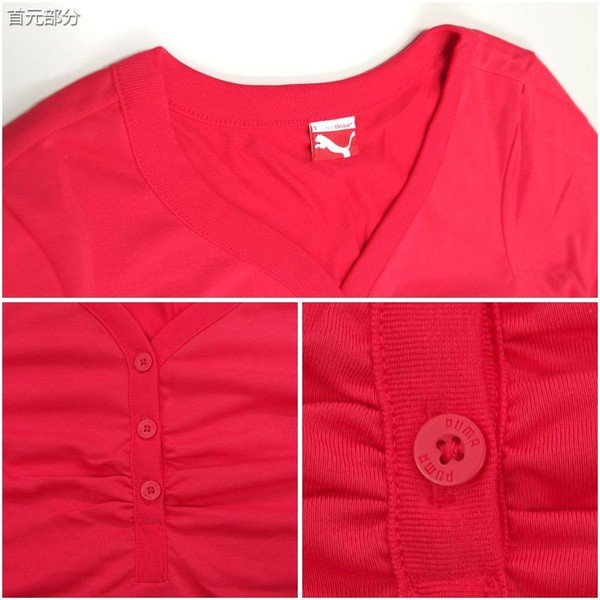 プーマ PUMA LADYS LSトップス 822745  レディース 長袖Tシャツ ヘンリーネック|birigo|02