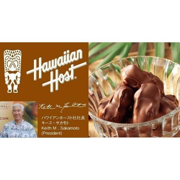 ハワイ ハワイアンホースト ギフトセット (ジュート袋・リボン付) ハワイ新婚旅行 ハワイ定番|bisho|03