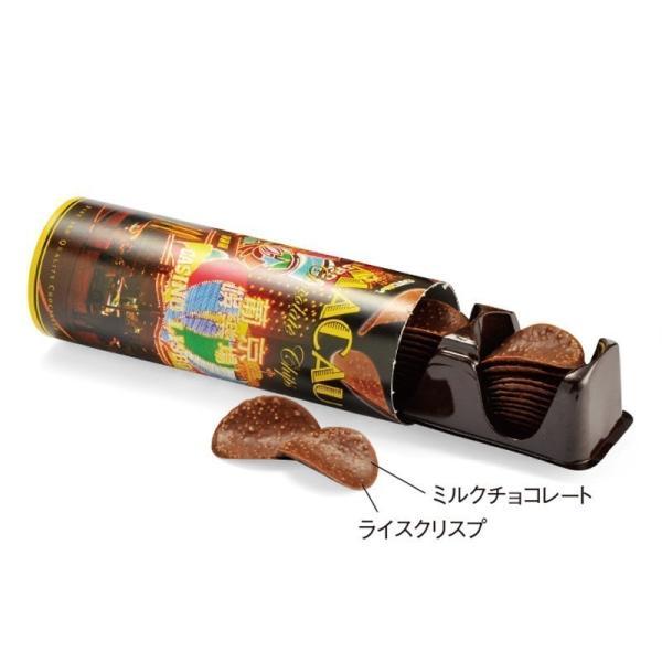 マカオ チョコチップス マカオみやげ マカオチョコ bisho