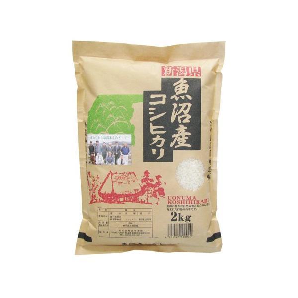 魚沼産こしひかり(コシヒカリ)2kg【精米したて産地直送の お米】