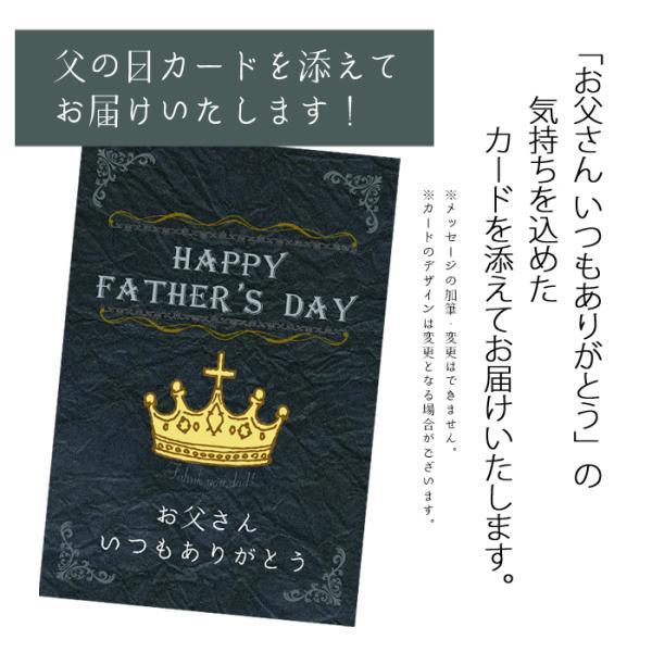 父の日のプレゼント(ギフト)2018・京都『三源庵』ロールカステラセット(丹波黒豆ロールカステラ&宇治抹茶ロールカステラ)[父の日カード付・送料無料]|bishokuc|06