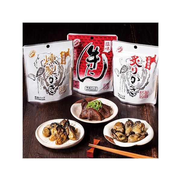 遅れてゴメンね!父の日のプレゼント(ギフト)2018・日本酒 3種 飲み比べと牛タンと牡蠣セット(お酒&おつまみ) [送料無料]|bishokuc|12