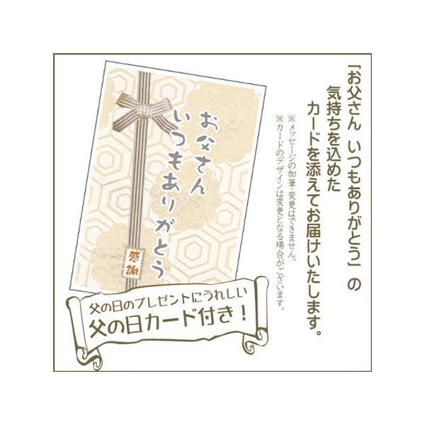 遅れてゴメンね!父の日のプレゼント(ギフト)2018・日本酒 3種 飲み比べと牛タンと牡蠣セット(お酒&おつまみ) [送料無料]|bishokuc|13